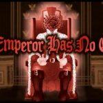 The Emperor Has No Corona
